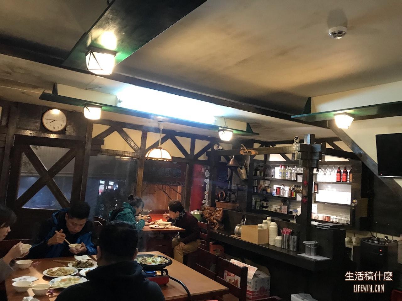 嘉義 阿里山美食:山賓餐廳 推薦必吃石頭火鍋、合菜