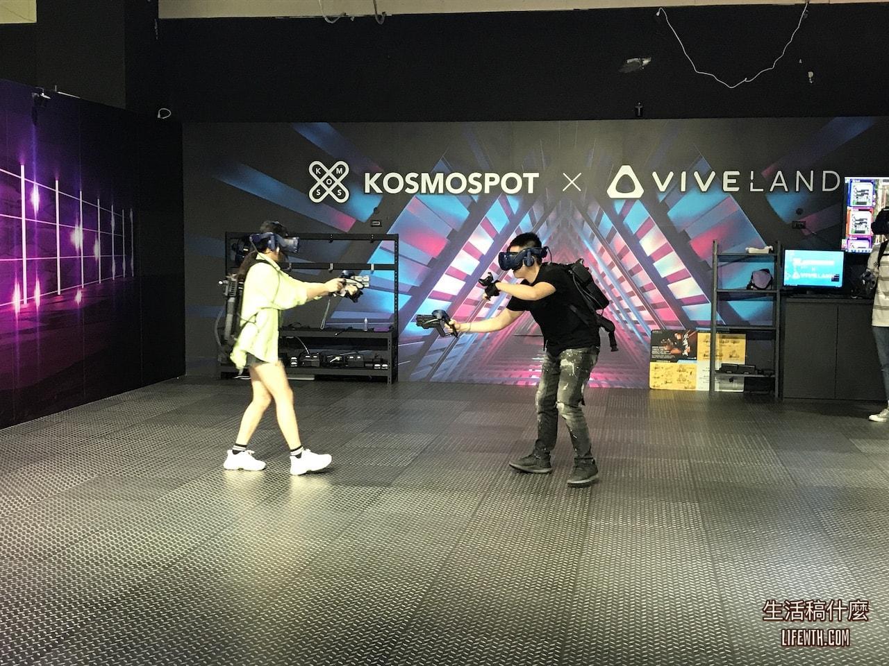 高雄大魯閣草衙道VR虛擬實境樂園/恐龍突擊隊