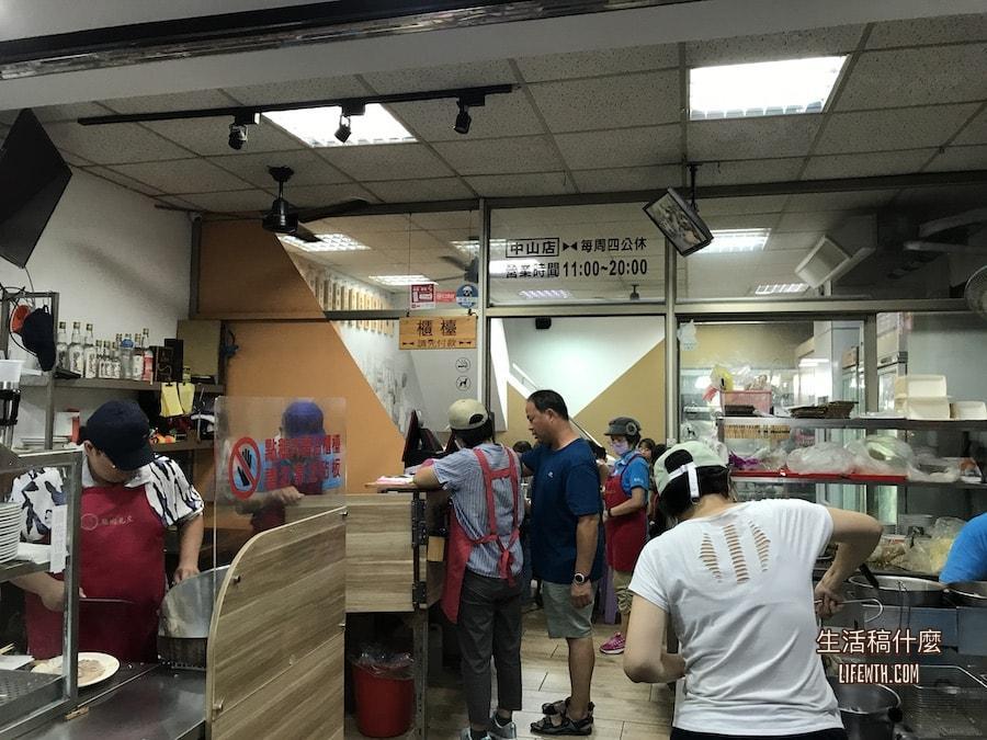 花蓮美食:鵝肉先生-中山店、林森店|菜單、推薦必點、營業時間、停車資訊