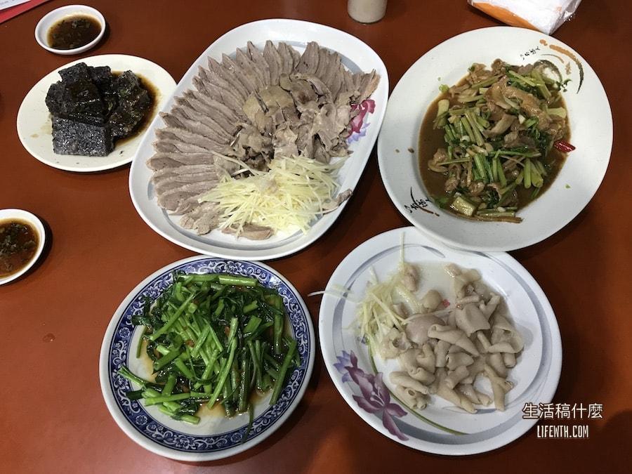 花蓮:鵝肉先生(中山店)菜單、推薦必點、營業時間、停車資訊