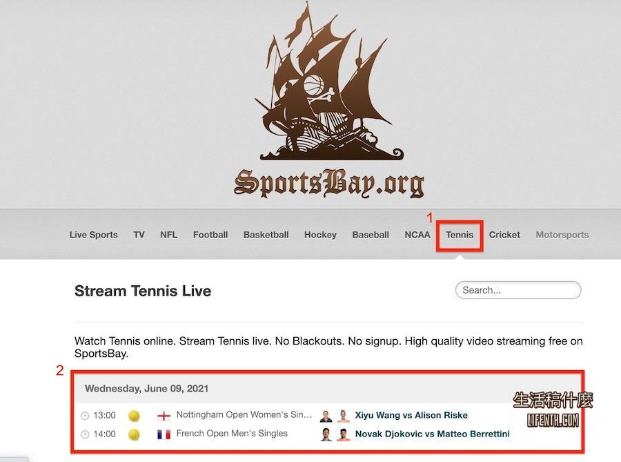 溫布頓網球公開賽-2021 溫網直播、LVIE轉播、youtube線上看、賽程