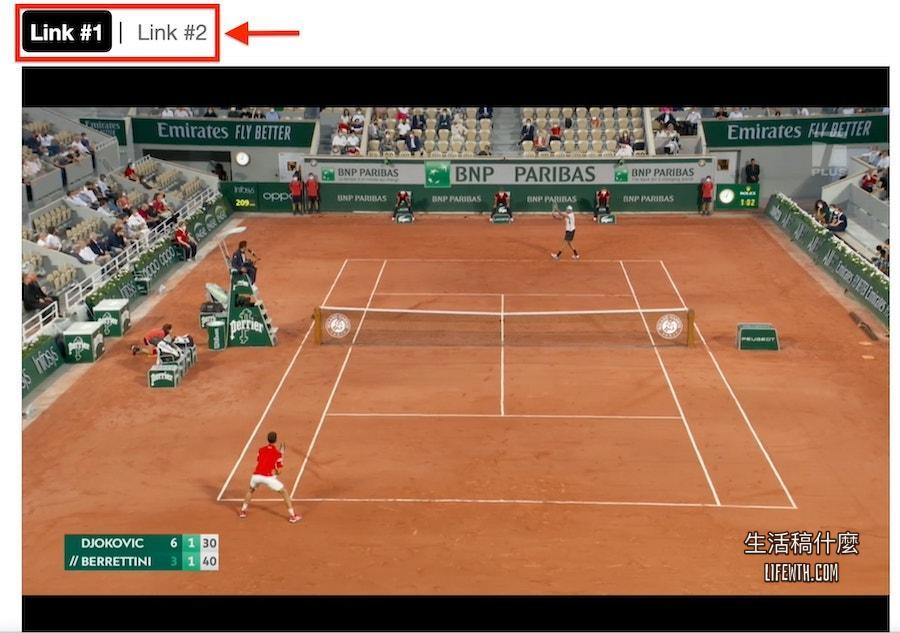 溫布頓網球公開賽/2021 溫網直播、轉播、LVIE線上看平台、賽程