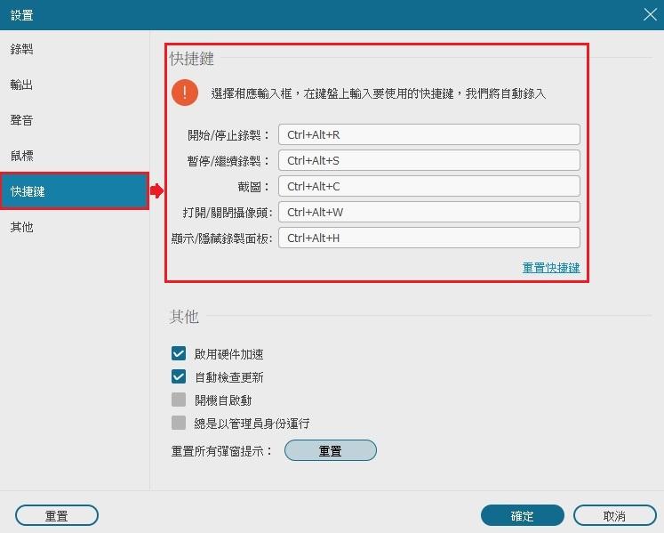 推薦/FonePaw螢幕錄影大師/遊戲直播錄影軟體(免費試用)